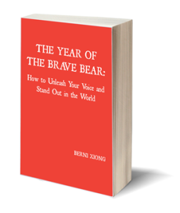 The Year of the Brave Bear